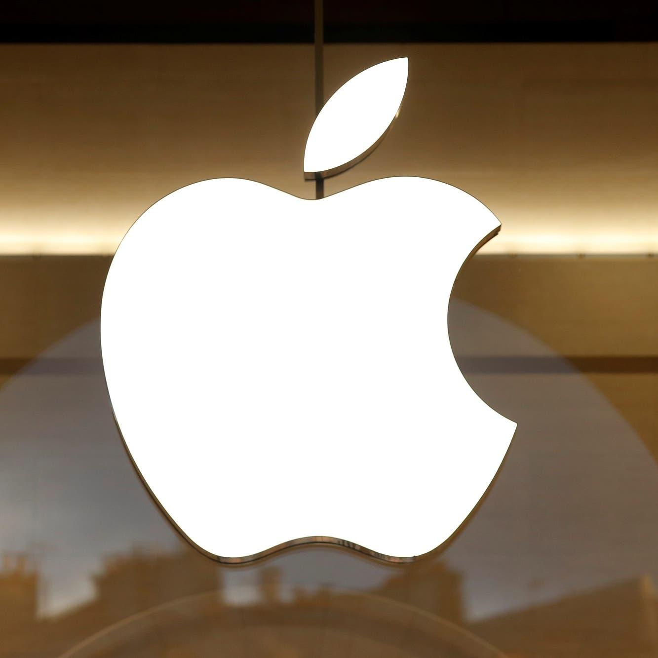 شركة أبل تقدم أكبر تنازل لشركات التطبيقات.. ما هو؟