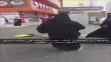 مکہ مکرمہ میں خاتون  کو طمانچہ مارنے والا شخص گرفتار