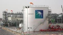 أرامكو تتطلع للتوسع في أنشطة التكرير والبتروكيماويات