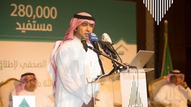 """""""الإسكان"""" السعودية تطلق 18ألف منتج ضمن برنامج """"سكني"""""""