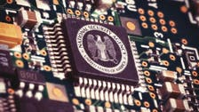 Major leak suggests NSA monitored Middle East banking systems