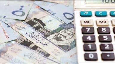 هكذا تغيرت حسابات التضخم بالسعودية بعد الضريبة