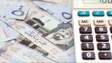 استقرار نمو القطاع الخاص غير النفطي في السعودية