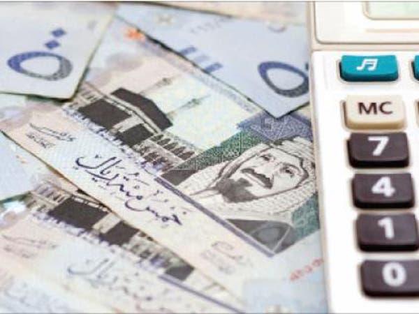 السعودية: تسجيل 15% من الخاضعين للضريبة الانتقائية