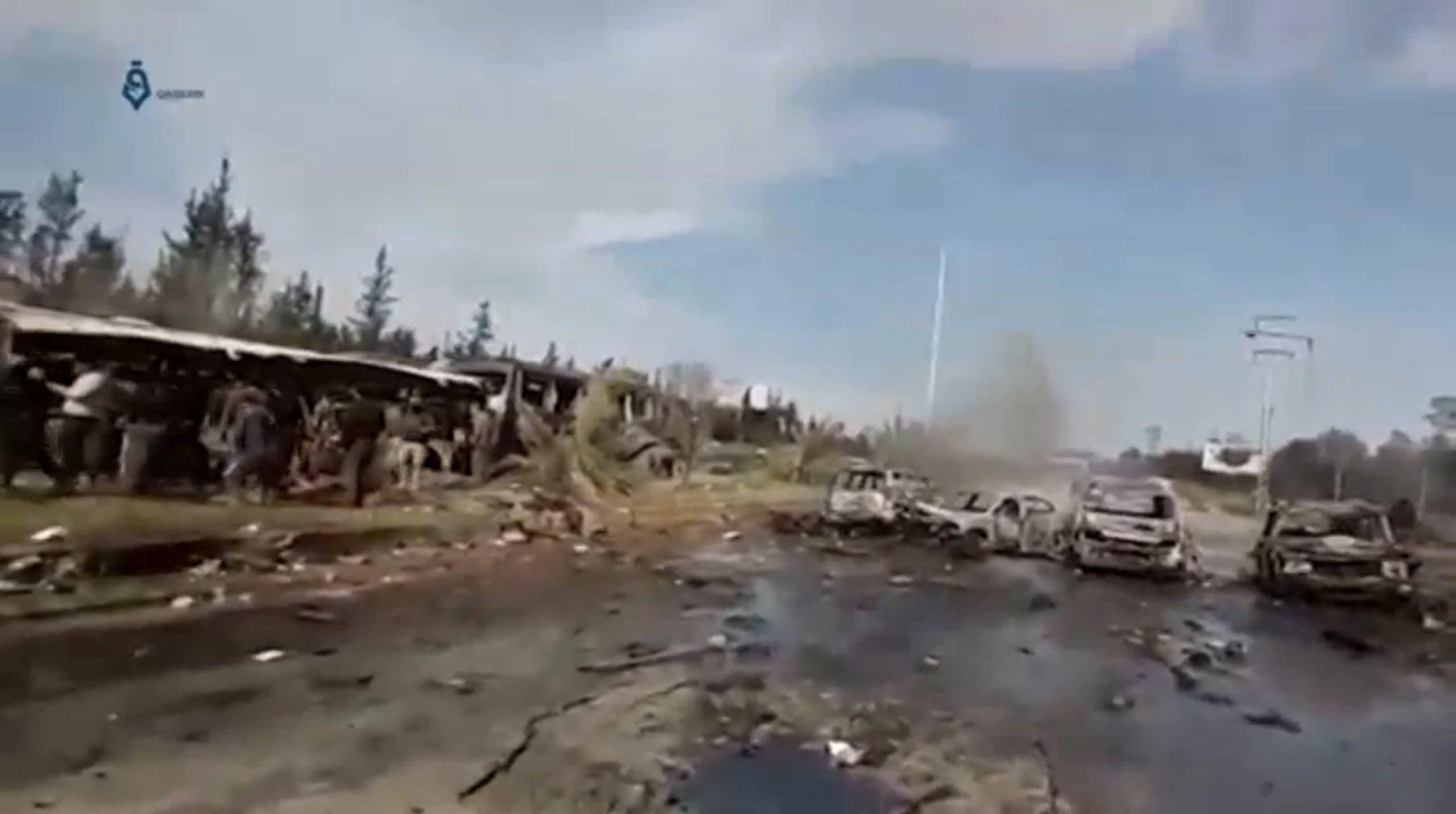 من موقع التفجير