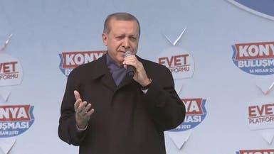 استفتاء تركيا.. 51.3% صوتوا بنعم على تعديلات الدستور