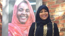 'It's time for change:' California mosque led by women opens doors to all