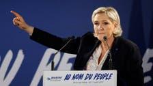 هل يستدعي البرلمان الأوروبي لوبان للاستجواب؟