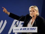 فرنسا.. مواجهات مع الأمن بمسيرات مناوئة لمارين لوبان