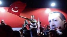 تركيا.. رفض رسمي لطلبات إلغاء الاستفتاء