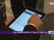 تعرف على فرص وتحديات تأسيس الشركات على الإنترنت