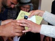 تركيا.. حزب المعارضة الرئيسي يطالب بإعادة فرز الأصوات