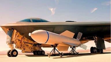 """سلاح في ترسانة دونالد ترمب أقوى من """"أم القنابل"""" بكثير"""