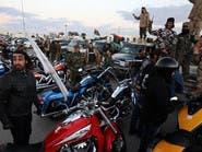 """""""الدراجات النارية"""" في ليبيا تتحدى الإرهاب"""