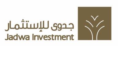 """جدوى للاستثمار: لا تأثير مالياً لحادث """"جامعة المعرفة"""""""