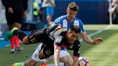 الدوري الإسباني: إسبانيول يقتنص الفوز من ملعب ليغانيس