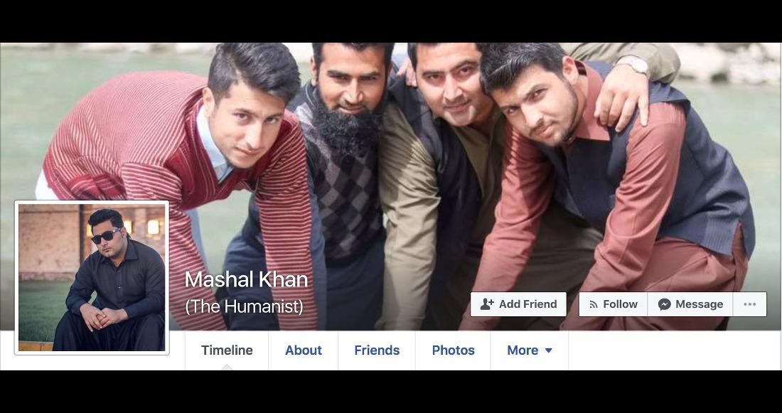 صفحة الطالب الضحية على فيسبوك