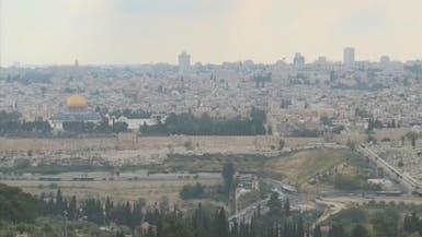 ترمب يبحث تأثير نقل السفارة الأميركية في إسرائيل