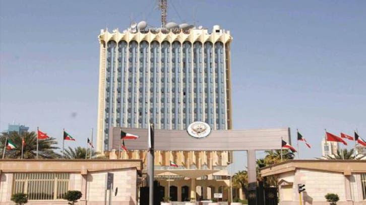 استقالة جماعية لـ6 وكلاء في المالية الكويتية.. والشيتان يقبلها