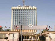 إحلال 730 وظيفة لغير الكويتيين في أول يوليو