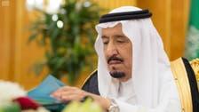 Saudi Arabia's King Salman announces new royal decrees