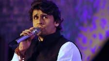 Indian singer's rant against Muslim prayer call has Twitter buzzing