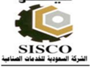 """عمومية """"سيسكو"""" تقر زيادة رأس المال 20% بأسهم منحة"""