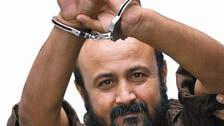 بعد دعوته للإضراب.. إسرائيل تعزل البرغوثي بسجن انفرادي