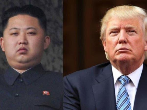 ترمب يغازل دكتاتور كوريا الشمالية: محنك