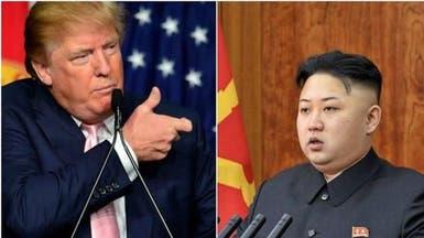 ترمب لدكتاتور كوريا الشمالية: حسّن سلوكك