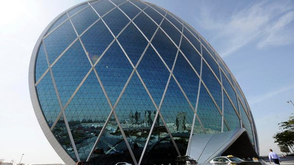 UAE's Aldar Properties eyes mid-income market with $354 mln project