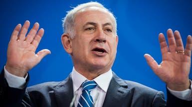 """نتنياهو يرحب بقرار ترمب حول القدس ويصفه بـ""""التاريخي"""""""