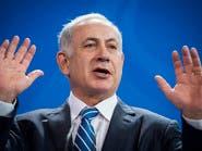 توقعات باستمرار التحقيق مع نتنياهو في ملف الفساد