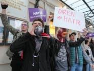 المعارضة التركية تتقدم رسمياً بعريضة لإبطال الاستفتاء