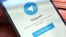 إيران تسجن ستة مديرين في تلغرام