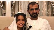 محمد بن راشد يسأل: وين عقالي؟