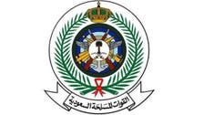 سقوط طائرة عسكرية شمال غربي السعودية واستشهاد الطاقم