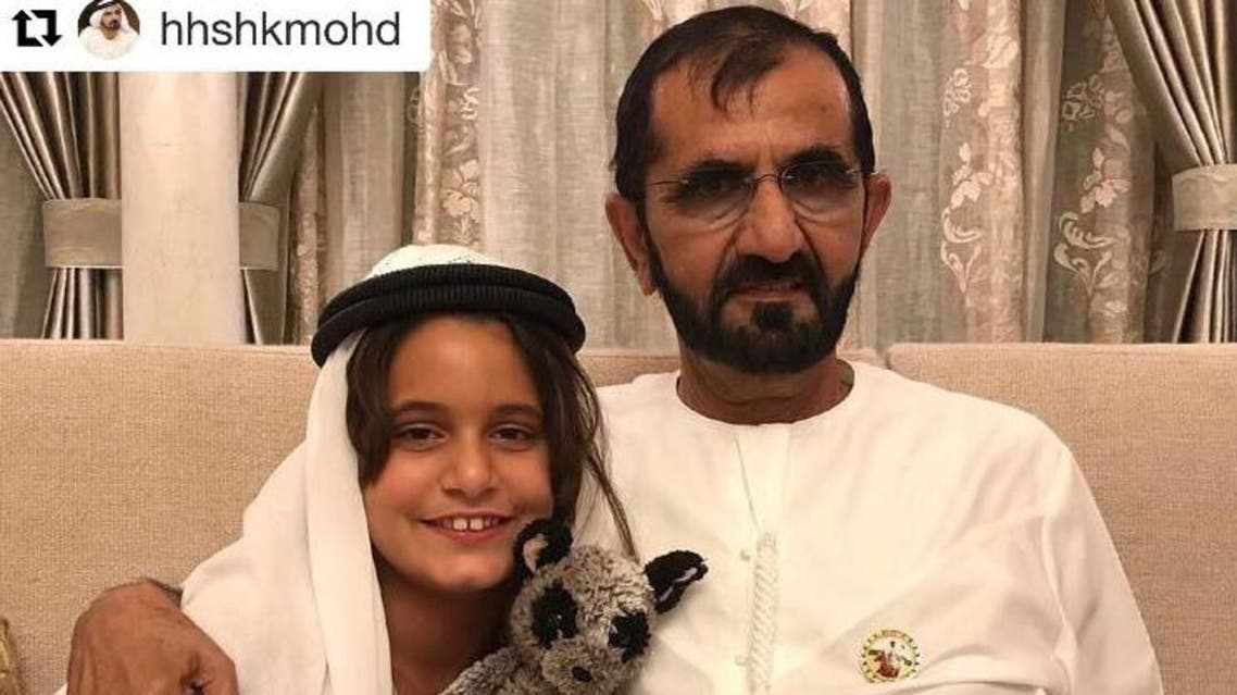 Dubai ruler (social media)