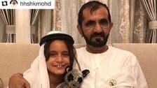 Dubai ruler's photo with daughter creates buzz on social media