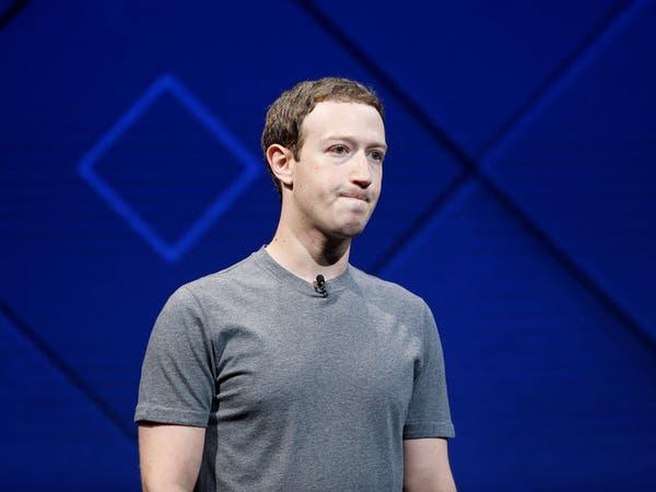 """مارك زوكربيرغ: إصلاح """"فيسبوك"""" يستغرق 3 سنوات"""