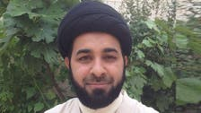 Shiite exiled cleric points to Iran's strong interference in Bahrain