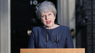 جدل في بريطانيا بعد إعلان ماي إجراء انتخابات مبكرة