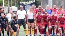 عارضة أزياء جميلة تفسد مباراة في الدوري البرازيلي
