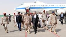 Mattis visits Saudi Arabia, promises to put an end to 'Iranian' Houthi rockets