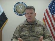 التحالف الدولي: أقل من ألف عنصر لداعش في الموصل