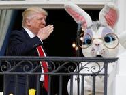 في البيت الأبيض.. أرنب وبيض وأطفال برعاية ترمب