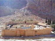 تعرف على دير سانت كاترين الذي حاول داعش سيناء استهدافه؟