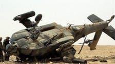 التحالف العربي: استشهاد 4 ضباط و8 جنود سعوديين في مأرب