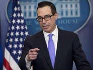 عبوة مشبوهة إلى وزير الخزانة الأميركي تنتهي بمفاجأة