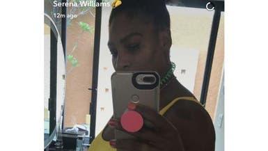 سيرينا وليامز.. حامل في 20 أسبوعاً